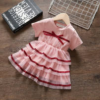 pizex children Other / other 51-100 yuan one hundred and eight Pink, collect and purchase first The recommended height is about 80cm for size 80, 90cm for Size 90, 100cm for size 100 and 110cm for Size 110 summer routine Cotton liner