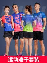 Badminton wear For men and women Kunli / Qunli Football suit Badminton suit S. M, l, XL, XXL, XXXL, larger