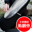 Electric car seat cushion Other / other Sunscreen pad 3D cellular network cushion cover