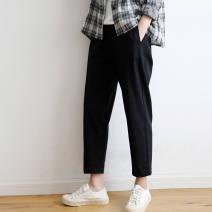Casual pants Ninth pants Haren pants High waist