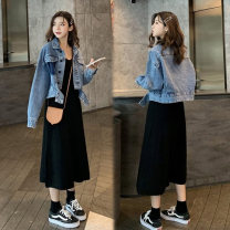 Women's large Autumn of 2019 Jacket / jacket Two piece set commute easy moderate Cardigan Long sleeves Solid color Korean version V-neck routine Denim cotton Hand abrasion routine Luhuai 25-29 years old longuette Triacetate fiber (triacetate fiber) 100% Three buttons
