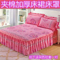 Bed skirt One pillow case for bed skirt 120x200, one pair for bed skirt 150x200, one pair for bed skirt 180x200, one pair for bed skirt 180x220 and one pair for bed skirt 200x220 cotton Other / other Plants and flowers Iofz3h0b