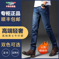 Jeans other Cartelo / Cartelo crocodile M,L,XL,2XL,3XL,4XL,5XL Black, blue routine Super high elasticity Regular denim trousers Other leisure Four seasons middle age middle-waisted Fitting straight tube Business Casual 2020 Straight foot zipper Multiple pockets washing cotton