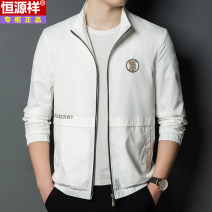Jacket hyz  Fashion City White, black M,L,XL,2XL,3XL,4XL routine standard Other leisure spring Polyester 100% Long sleeves Wear out stand collar Business Casual routine Zipper placket 2021 Cloth hem No iron treatment Closing sleeve Solid color Embroidery Side seam pocket polyester fiber