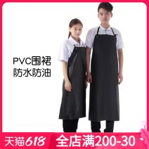 apron Sleeveless apron waterproof Simplicity PVC Household cleaning One size fits all S45rH public Bochuan yes Solid color Black red is about 110 * 75cm, black red is about 90 * 70cm