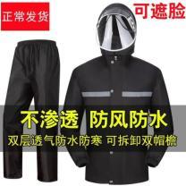 Poncho / raincoat polyester M,L,XL,XXL,XXXL,S adult 1 person routine Other / other SFO7550 SFO7550