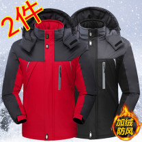 pizex male Other / other other other 51-100 yuan Red + [socks, blue + [socks, army green + [socks, 1 pair of socks, black + [socks L,XL,4XL,5XL,XXL,XXXL Winter, autumn Waterproof, windproof, breathable and warm Autumn 2020 Outing, camping, mountaineering China Make old, fold Travel outdoors routine