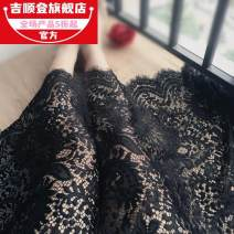 lace Black 65 cm wide and 1.4 m long, black 1.5 m wide and 1.4 m long, white 1.5 m wide and 2.8 m long, white 65 cm wide and 1.4 m long, black 1.5 m wide and 2.8 m long, white 1.5 m wide and 1.4 m long, 60 yuan, black 65 cm wide and 2.8 m long, white 65 cm wide and 2.8 m long Other yMl9u