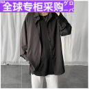 shirt Youth fashion Others M,L,XL,2XL CS2002 / black, CS2002 / white, CS2002 / Green Thin money square neck Long sleeves easy Other leisure summer 0423-CS2002 teenagers Polyester 80% cotton 20% Japanese Retro 2020 Solid color No iron treatment