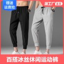 Casual pants Late Sheng Youth fashion thin Ninth pants motion Self cultivation Micro bomb MMS-BY-111 summer youth Youthful vigor 2020 Medium low back Little feet Polyester 95% polyurethane elastic fiber (spandex) 5% Sports pants Pocket decoration No iron treatment Solid color polyester fiber