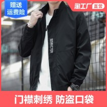 Jacket Bz-hao / bin Zhihao Youth fashion Black, khaki, blue M,L,XL,2XL,3XL,4XL routine standard Other leisure autumn S033 Polyester 100% Long sleeves Wear out stand collar Youthful vigor youth routine Zipper placket Rubber band hem No iron treatment Closing sleeve other polyester fiber More than 95%
