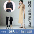 Cosplay women's wear skirt goods in stock Over 3 years old black game Average size
