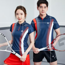 Badminton wear For men and women S. Bigger, XL, l, m, XXXL, XXL Other brands