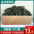 Kelp Pickled aquatic products Chinese Mainland Jiangsu Province Lianyungang City  2500g box-packed Minleju food store Linyungang style in Jiangsu Province Shopkeeper you Skirt dry