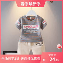 suit Other / other Grey Stripe Suit, yellow stripe suit, off white stripe suit 80cm,90cm,100cm,110cm,120cm male 3 months