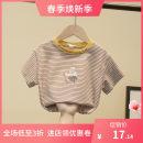 T-shirt Light green, red, yellow, black Other / other 80cm,90cm,100cm,110cm,120cm,130cm currency Short sleeve other stripe 3 months