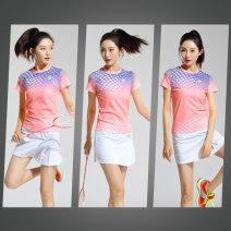 Badminton wear For men and women M,L,XL,XXL,XXXL Todo / Tang Dun 6123