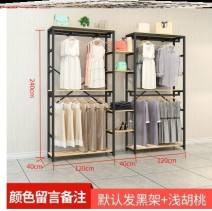 Clothing display rack clothing iron G14850 Other / other Official standard