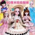 Doll / accessories 2, 3, 4, 5, 6, 7, 8, 9, 10, 11, 12, 13, 14, and over 14 years old parts Other / other China [original clothes of Yitian doll] [only clothes and < 14 years old parts Fashion cloth other nothing clothing