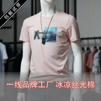 Square Dance Top Black, pink, white, red, pink blue, blue, color blue M,L,XL,2XL,3XL male Short sleeve Self cultivation other