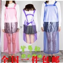 apron Pink apron-j79, blue apron-e43, purple apron-a50, big wave point apron-p70, pink apron + sleeve-e57, blue apron + sleeve-u40, Navy apron-u37, color ri-i12 Sleeveless apron waterproof Korean version other Household cleaning Average size R29867 Other brands public yes
