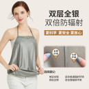 Radiation proof belly bag / tire protector Shuyun Average size SY3301A Four seasons Silver fiber SY3301A