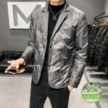 Sports down jacket Black, khaki, grey Other / other one thousand one hundred and ninety-nine teenagers M (adult), l (adult), XL (adult), 2XL, 3XL, 4XL have more cash than can be accounted for White duck down 60% 100g (including) - 150g (excluding) Autumn 2020 Lapel zipper Down Jackets other