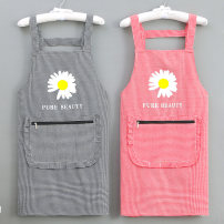 apron Sleeveless apron antifouling Korean version pure cotton Household cleaning Average size 18197 and 18208 little daisies Huameidun (cleaning tool) public yes