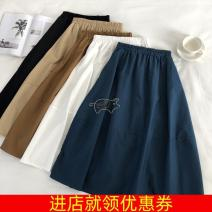 Cosplay women's wear Other women's wear goods in stock Over 14 years old Return goods without reason within seven days , white , black , Peacock blue , khaki , Coffee color Animation, original Average size