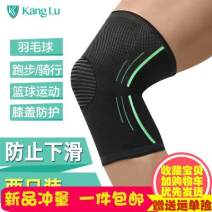 sport ware Other 99 Black [high elastic skin] two sets, green [high elastic skin] two sets, green [pressure anti-skid] two sets, black [pressure anti-skid] two sets S [weight 70-100 Jin], m [weight 100-130 Jin], l [weight 130-160 Jin], XL [weight 160-190 Jin] kneepad mltfMote