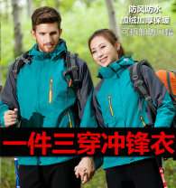 pizex lovers Other / other polyester fiber other 201-500 yuan Winter, spring, autumn Waterproof, windproof, UV proof, breathable, wear-resistant, warm, quick drying, ultra light, camouflage cover, reflective night vision, insect proof, antibacterial, deodorization, waterproof and breathable China