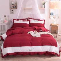 Bed skirt 1.5 x 2.0 m bed [quilt cover 2.0 x 2.3 m], 1.8 x 2.0 m bed [quilt cover 2.0 x 2.3 m], 2.0 x 2.2 m bed [quilt cover 2.0 x 2.3 m] cotton Other / other Solid color B4A0A6B4