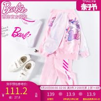 suit Barbie / Barbie Pink [spring and autumn 3-piece set] 110cm 120cm 130cm 140cm 150cm 160cm female spring and autumn leisure time Long sleeve + pants 3 pieces routine There are models in the real shooting Zipper shirt nothing Cartoon animation cotton children Giving presents at school Z009 Class B