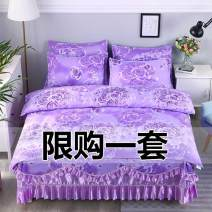 Bed skirt Three piece 1.2m bed (quilt cover 150x200), four piece 1.5m bed (quilt cover 200x230), four piece 1.8m bed (quilt cover 200x230), four piece 2.0m bed (quilt cover 200x230) cotton Other / other Plants and flowers First Grade B3412A71