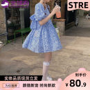 Cosplay women's wear Over 14 years old Other brands nothing goods in stock jacket comic Pink, blue S,M,L,XL