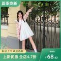 Cosplay women's wear Other women's wear Customized Over 8 years old White suspender skirt, blue suspender skirt game S, M
