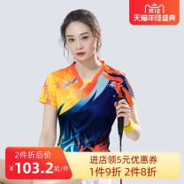 Badminton wear For men and women S,M,L,XL,XXL,XXXL Eageka / yingerkai Football top