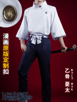 Cosplay men's wear Pre sale suit Other / other Over 14 years old comic Japan Pre sale The final price (I have paid a deposit for this item), and the positive price (I have not paid a deposit for this item) S,M,L,XL
