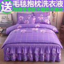 Bedding Set / four piece set / multi piece set spandex other Others See description Other / other cotton 4 pieces See description 1.5X2m 4-piece bed set, 1.8x2m 4-piece bed set, 1.8x2m 4-piece bed set, 2m 2.2m 4-piece bed set, 1.2m 3-piece bed set (2 bed skirt + pillow case), 1.2m 4-piece bed set