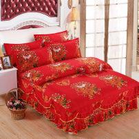 Bed skirt 120cmx200cm (bed skirt), 150cmx200cm (bed skirt), 180cmx200cm (bed skirt), 200cmx220cm (bed skirt), four piece set (bed skirt 150 * 200), four piece set (bed skirt 180 * 200), four piece set (bed skirt 200 * 220) Others Other / other Others Qualified products