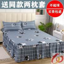 Bed skirt One pair of 100x200cm bed skirt + pillow case, one pair of 120x200cm bed skirt + pillow case, one pair of 150x200cm bed skirt + pillow case, one pair of 180x200cm bed skirt + pillow case, one pair of 180x220cm bed skirt + pillow case, one pair of 200x220cm bed skirt + pillow case Others