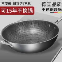 Wok 32cm European Union Application of induction cooker Electric frying pan, less lampblack, not easy to stick pot, not easy to rust, no coating, no lampblack, not rusty, not sticky Refined iron Stainless steel frying pan Chinese Mainland Stainless steel glass vertical cover 1kg Packing volume 3.2KG