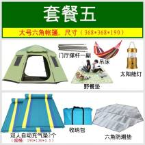 Camping / Tourism / Mountaineering Tent Four seasons account Over 3000mm aluminium alloy One room and one living room Over 3000mm Build free quick start The boat of freedom Camel 5-8 Double account 210D thickened Oxford waterproofing 190T compact precision B3 mesh 501-1000 yuan China Spring of 2018