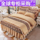 Bedding Set / four piece set / multi piece set cotton Quilting Solid color 133x72 Other / other cotton 4 pieces 40 Attachment camel, attachment bean paste, attachment grey, attachment aqua green, attachment pink, attachment scarlet, attachment Pink Jade, attachment Beige Bed skirt Qualified products