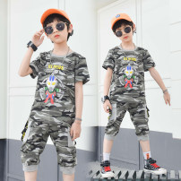 suit Other / other 110cm,120cm,130cm,140cm,150cm,160cm currency summer leisure time Short sleeve + pants 2 pieces Thin money There are models in the real shooting Socket nothing Cartoon animation knitting children Giving presents at school Class B Other 100% 14, 3, 5, 9, 12, 7, 8, 6, 13, 11, 4, 10