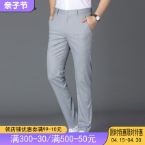 Casual pants Seven brand men's wear Fashion City Ice blue, beige, grey, beige 28,29,30,31,32,33,34,35,36,38,40,42 thin trousers Other leisure Self cultivation Micro bomb The official flagship store of Qipai Jinba summer middle age Business Casual 2021 middle-waisted Straight cylinder Overalls cotton