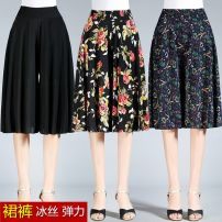 Casual pants Black, 1 #, 5,16114 #, 6,2 #, 11,15,1117 #, 4,10,8,90 #, 2,9,63 #, 10 #, 109 #, 60 #, 24 #, 17 # One size fits all Summer 2020 Pant Wide leg pants High waist Versatile Thin money 40-49 years old 51% (inclusive) - 70% (inclusive)