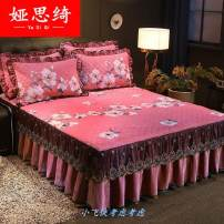 Bed skirt Others Other / other Plants and flowers Qualified products A72466