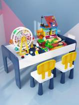 Multi function toy table / game table Other / other Wooden toys Chinese Mainland 12 months, 18 months, 2 years old, 3 years old, 4 years old, 5 years old, 6 years old, 7 years old, 8 years old, 9 years old, 10 years old, 11 years old, 12 years old Yes