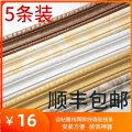 Wall stickers XPE foam in Three dimensional Wall Sticker Skirting wall paste Zhang bedroom 1 tablet European style multiplication table